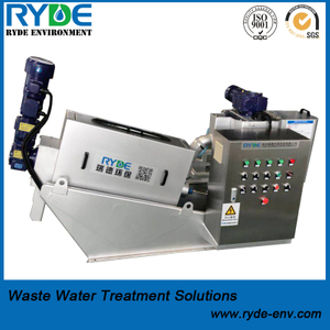Portable Screw Type Sludge Press Dewatering Digested Sludge